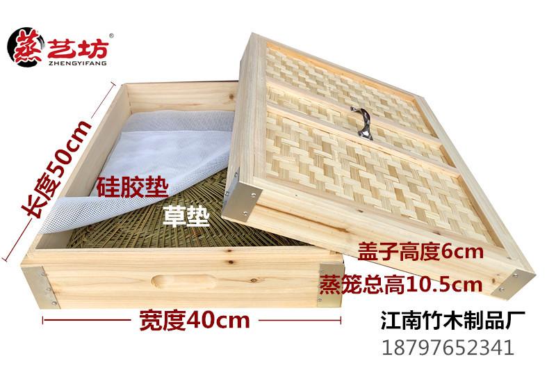 酒店餐饮木蒸笼方型厨房设备大蒸屉包子小笼包浏阳蒸菜