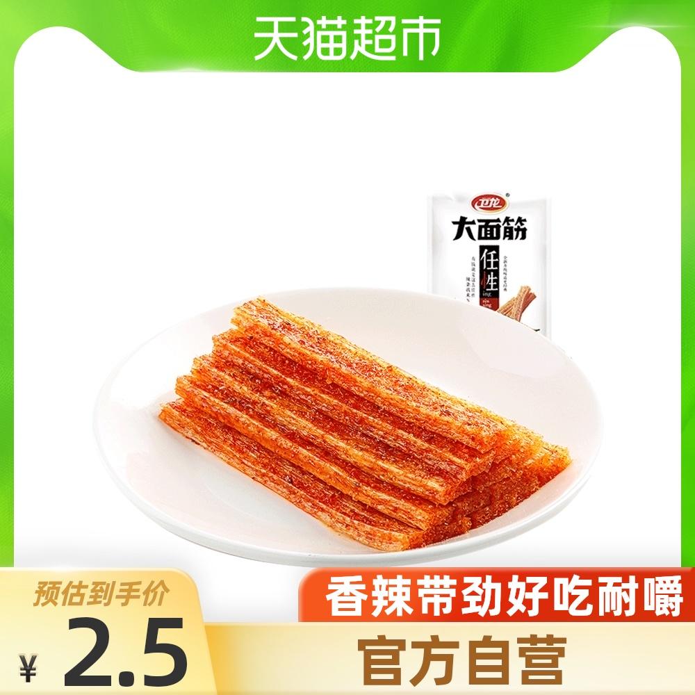 卫龙辣条大面筋65g休闲儿时怀旧麻辣味小零食品网红小吃凑单豆干
