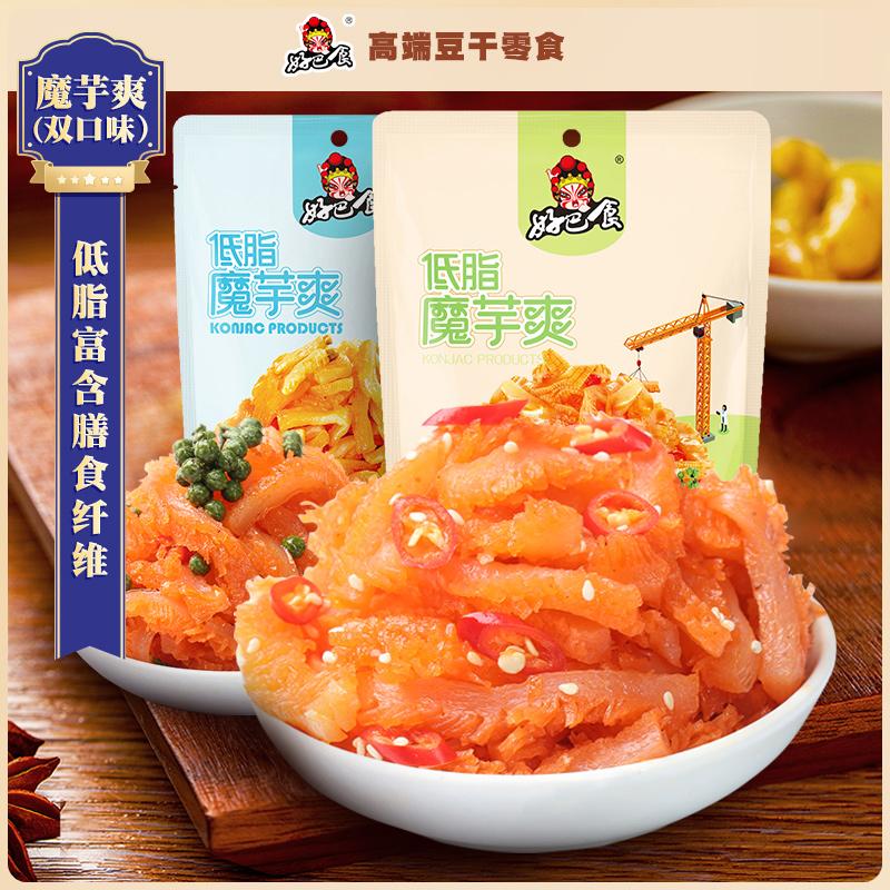 【网红款】好巴食魔芋爽香辣素毛肚零食藤椒小吃小包装多口味