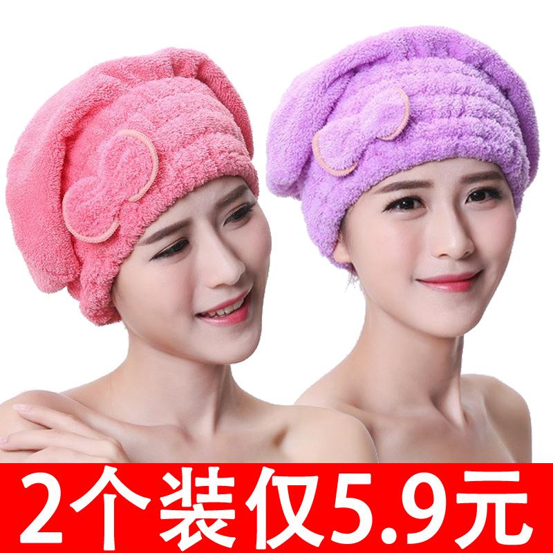 干发帽超强吸水速干2021新款短发用男女款儿童加厚可爱浴帽