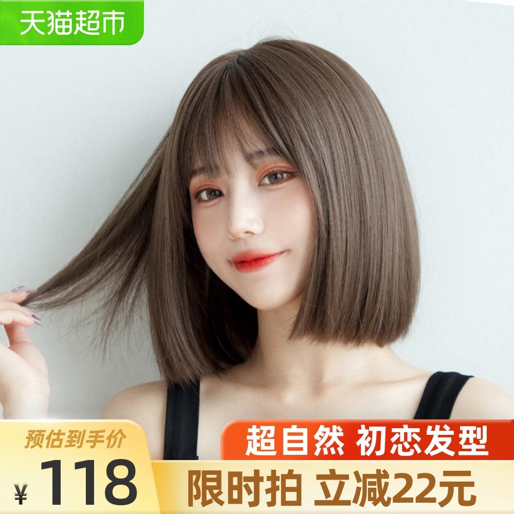 假发女短发 蓬松减龄中短发bobo韩式发型女生锁骨发套自然全头套