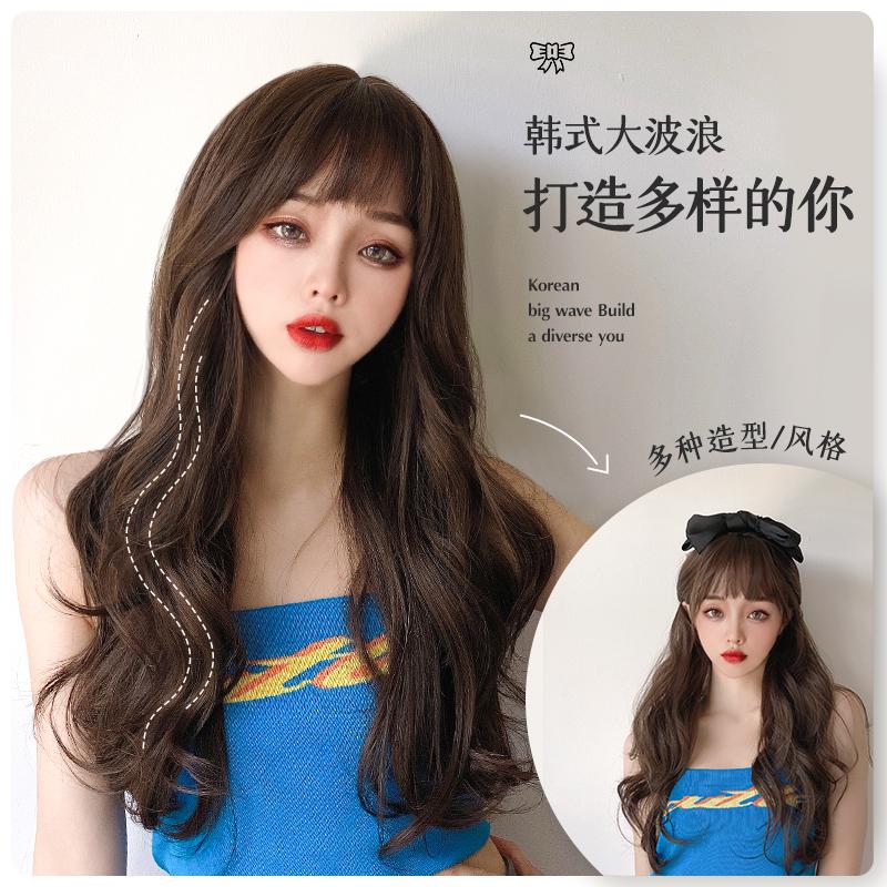 假发女长发长卷发自然逼真大波浪韩式发型女生圆脸中长发全头套式