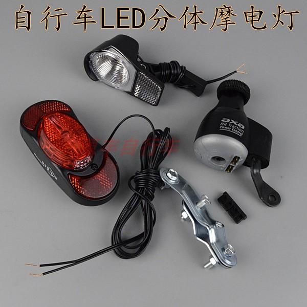 日本通勤复古自行车前灯摩电灯led山地车发电机前灯磨电灯摩擦灯