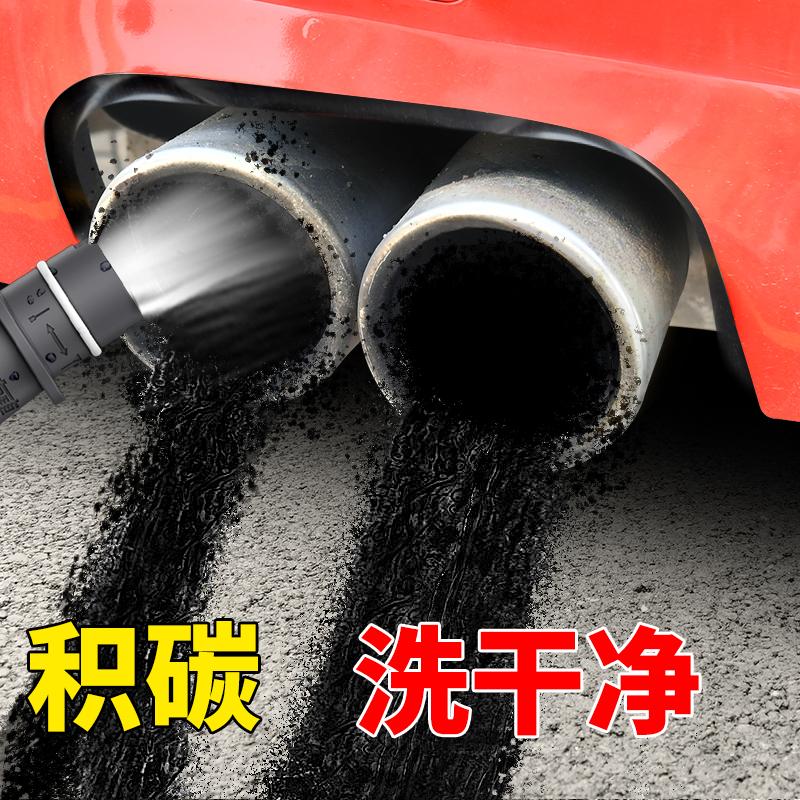 三元催化清洗剂崔化汽车发动机内部车用除积碳净节气门化油器免拆