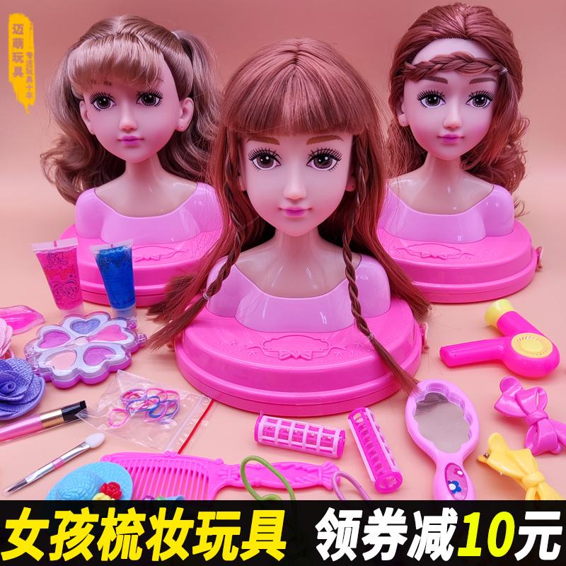 儿童化妆洋娃娃女孩芭比美发公主玩具大号仿真玩偶梳头叶罗丽套装