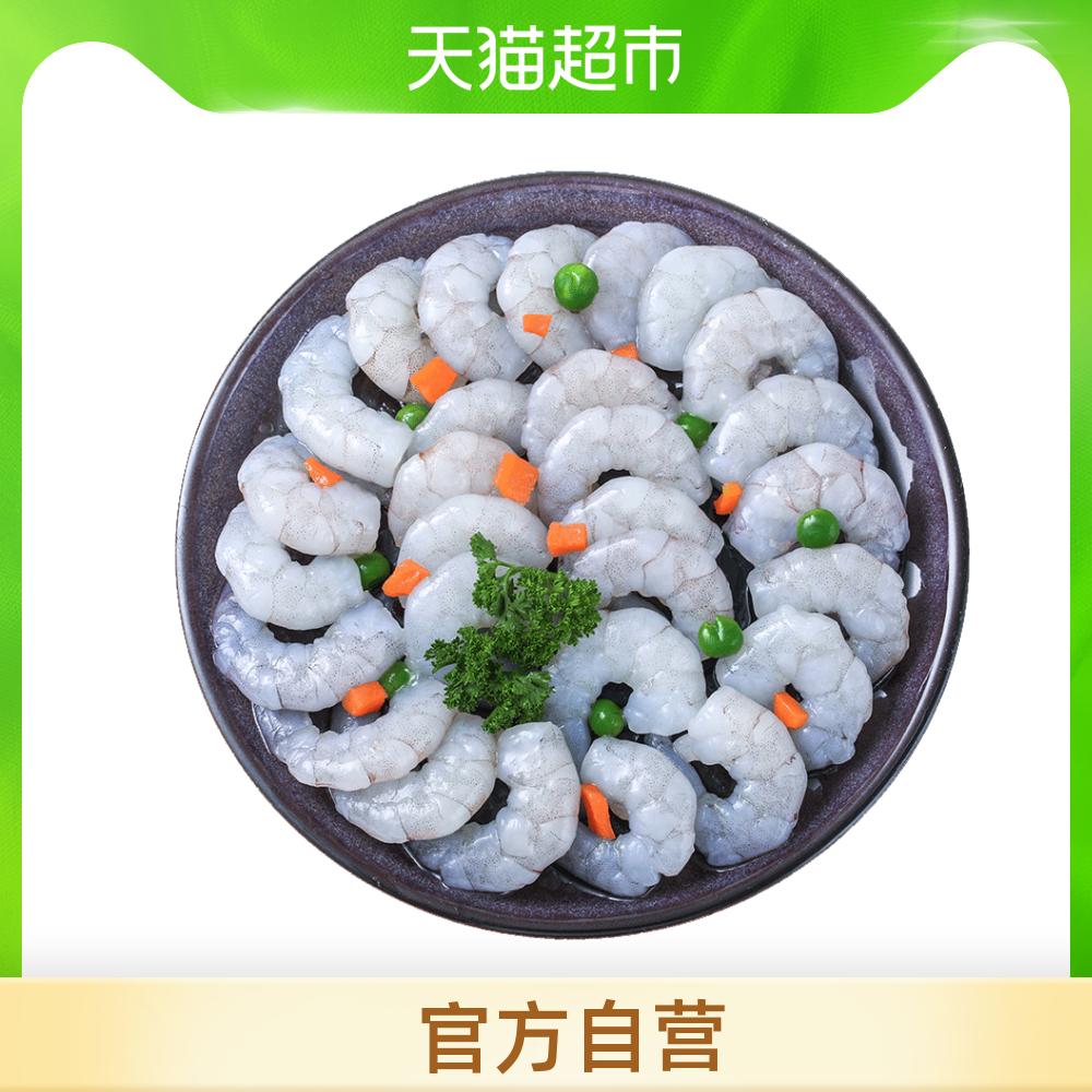 珍珠生虾仁150g/包