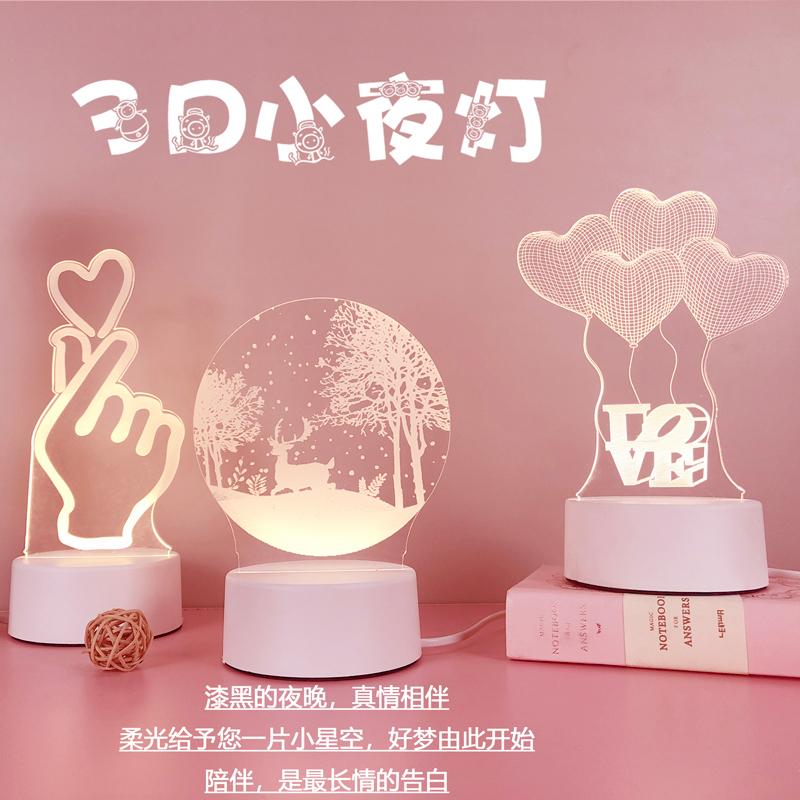 生日礼物女生送女友女孩子闺蜜男朋友中秋节实用伴手礼纪念小创意