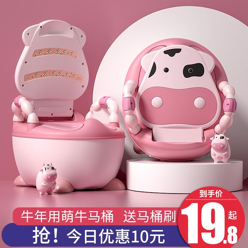 儿童马桶坐便器男孩女宝宝专用便盆婴幼儿座便器尿盆小孩训练厕所