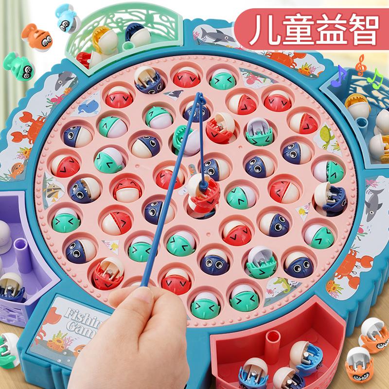钓鱼玩具儿童益智1-2-3男孩女孩一至二周岁4宝宝5早教6两岁半小孩