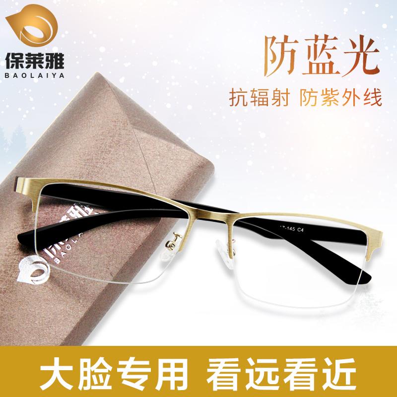 智能老花镜男大脸大框远近三用时尚高清老年眼镜大镜框可看远看近