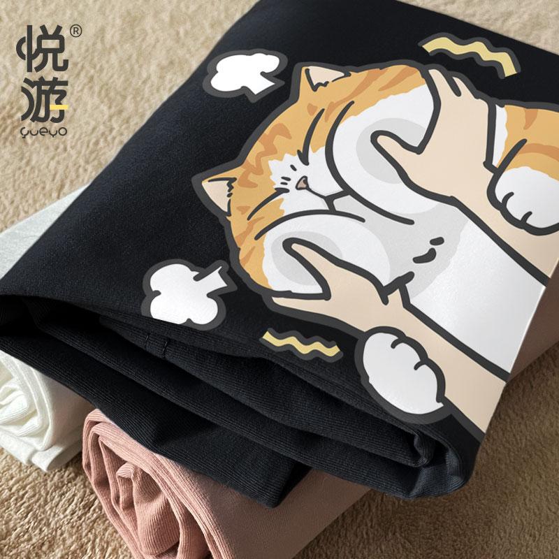 悦游 捏脸橘猫宽松看短袖T恤 原创卡通搞怪猫图案潮流半袖