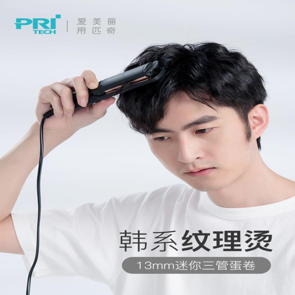 迷你匹奇男生韩式短发小蛋卷头纹理蓬松发型泡面卷发棒夹板烫发器