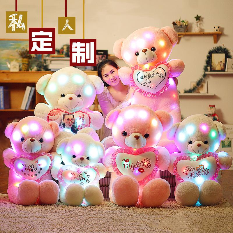 七彩音乐发光泰迪熊毛绒玩具抱抱熊公仔玩偶大号布娃娃女生日礼物