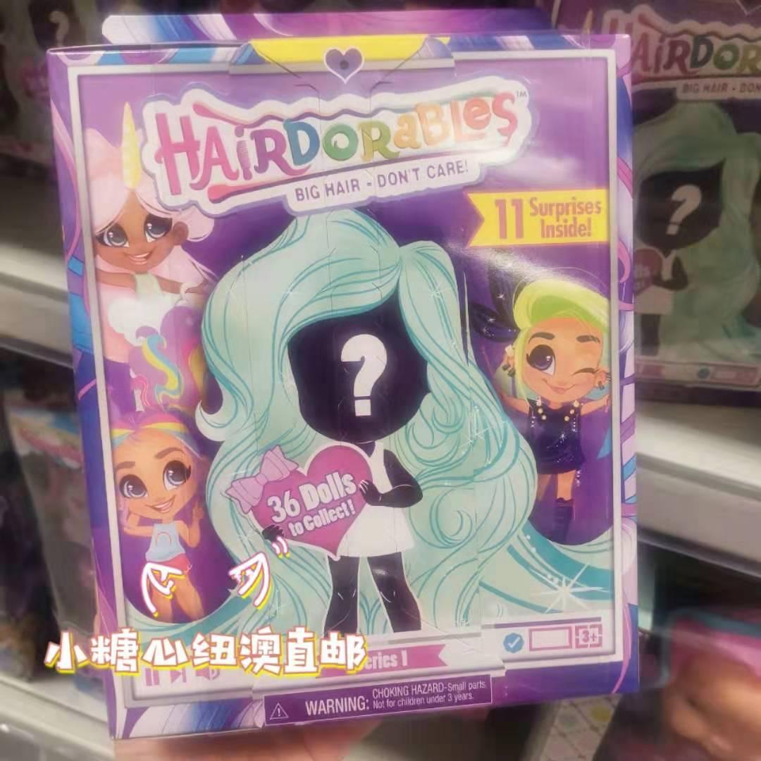 清仓现货江苏发Hairdorables美发娃娃三代二代一代四代宠物盲盒
