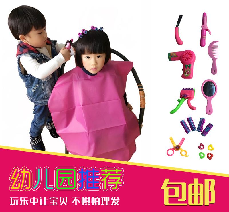 幼儿园娃娃家角色扮演 儿童仿真过家家理发美发店玩具套装配围布
