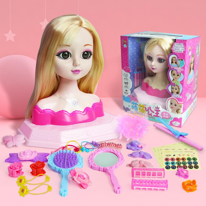 化妆娃娃可美发玩具女孩儿童叶罗丽公主梳头仿真玩偶6套装4品3岁5