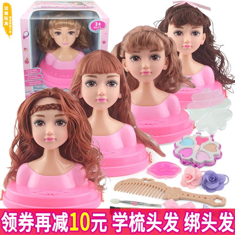 儿童化妆玩具套装6可爱女孩彩妆宝宝过家家梳头美发公主娃娃模型8