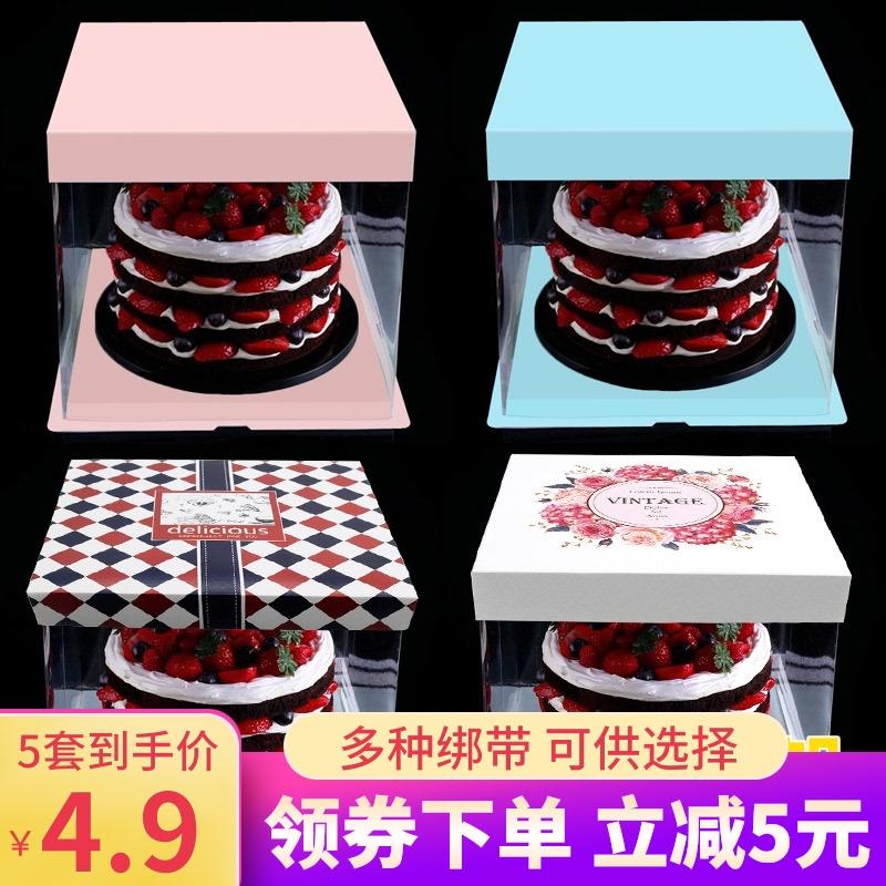 生日蛋糕盒子4寸6 8 10寸双层加高透明芭比娃娃方形家用包装5套装