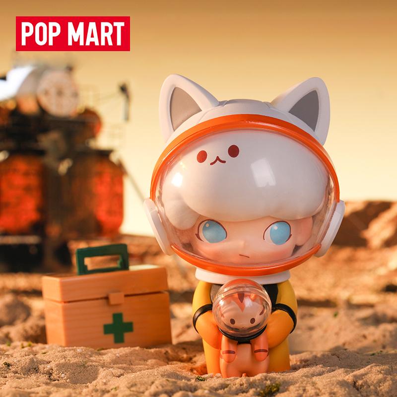 POPMART泡泡玛特  Dimoo太空旅行系列盲盒潮流玩具娃娃礼物摆件