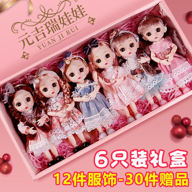 小魔仙芭比洋娃娃套装大礼盒仿真精致大号女孩公主儿童玩具礼物