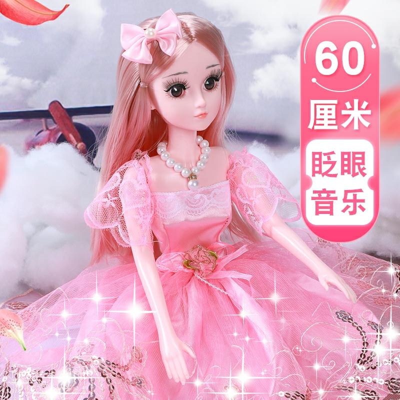 眨眼60厘米尚美比芭比大号超大洋娃娃套装女孩公主单个礼盒玩具布