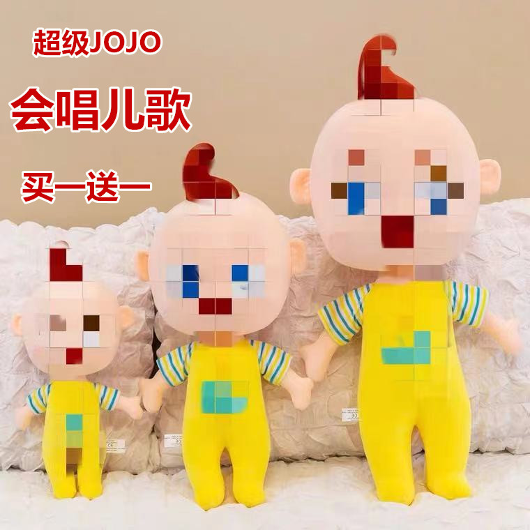 宝宝巴士超级宝贝jojo毛绒玩具公仔卡通布娃娃玩偶儿童生日礼物