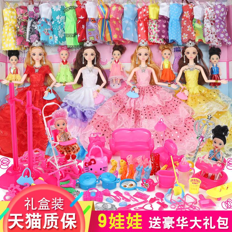 哚啦芭比洋娃娃套装女孩玩具超大号公主梦想豪宅礼盒单个换装衣服