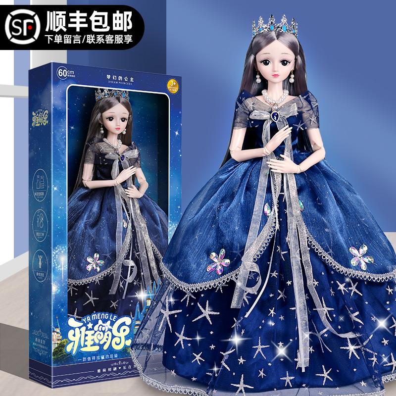 60厘米崽崽熊芭比洋娃娃套装女孩公主大号超大玩具礼盒儿童礼物布