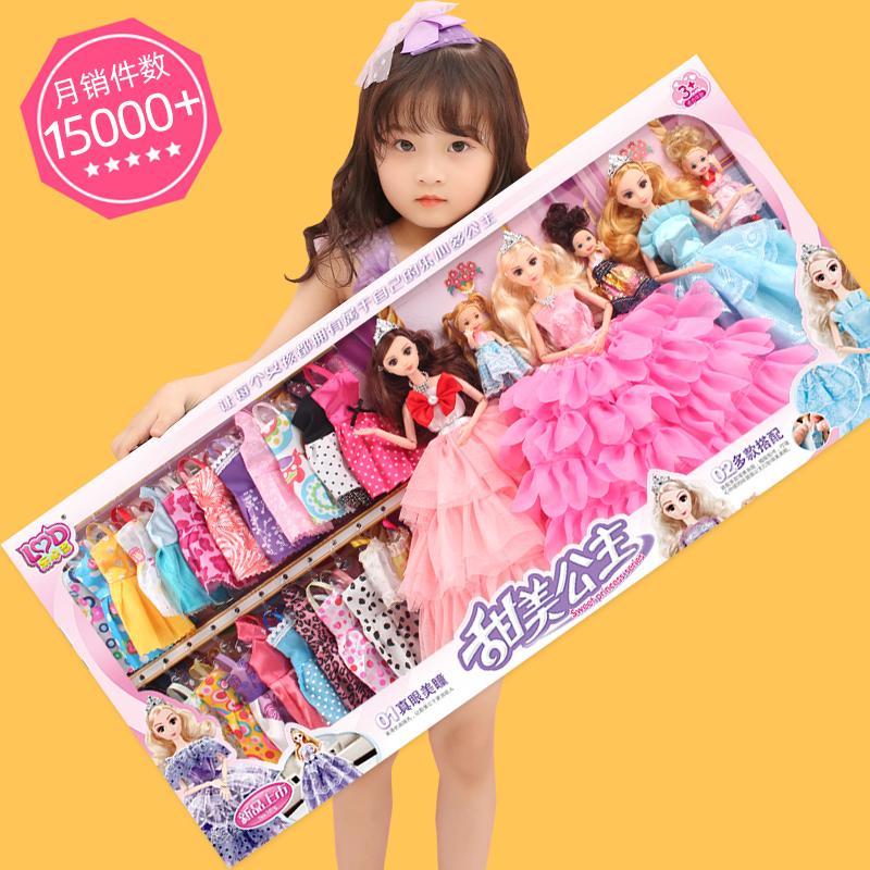 浅仔芭比洋娃娃套装大礼盒换装女孩玩具公主大号梦想豪宅2020新款