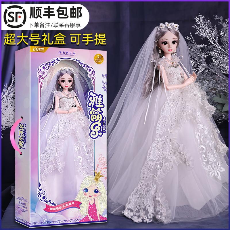 60厘米大号崽崽熊芭比洋娃娃换装女孩公主超大单个玩具套装大礼盒
