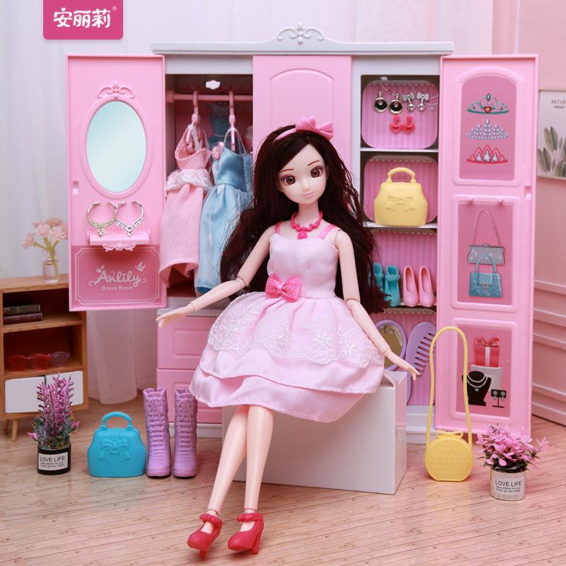 安丽莉娃娃玩具女孩仿真公主百变衣橱美发换装洋娃娃套装女童6岁3