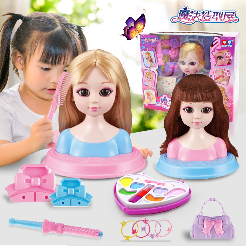 化妆美发娃娃女孩梳妆理头发仿真洋娃娃公主儿童玩具玩偶套装6岁8