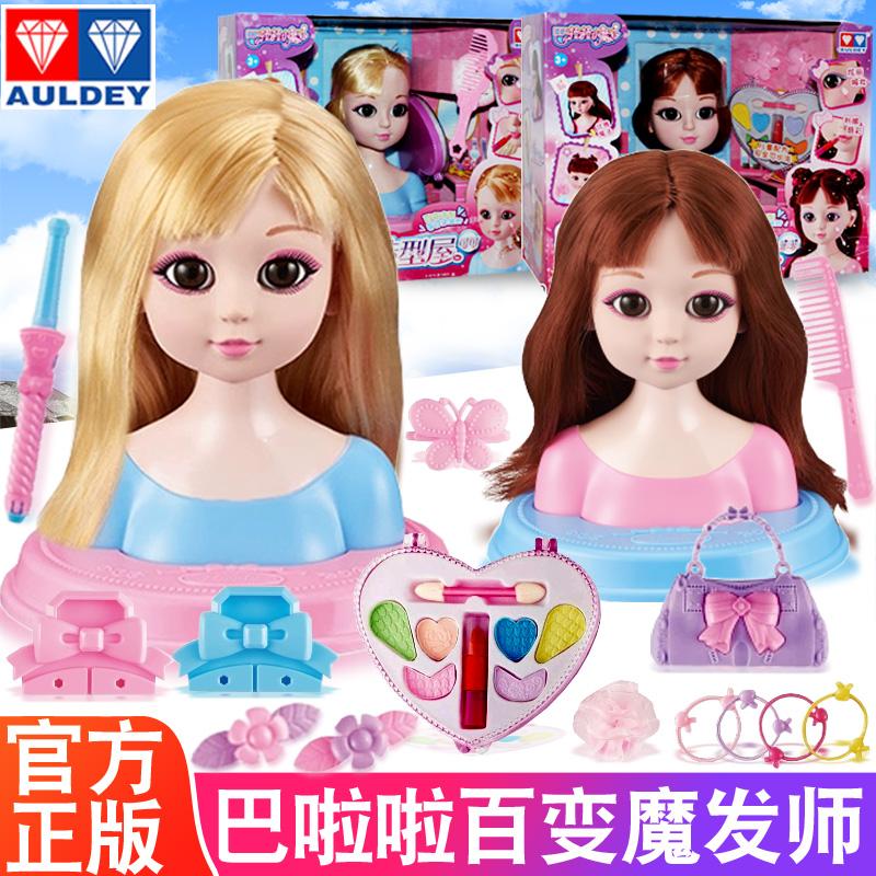 化妆美发娃娃女孩梳妆理头发仿真洋娃娃公主玩偶套装儿童玩具6岁8