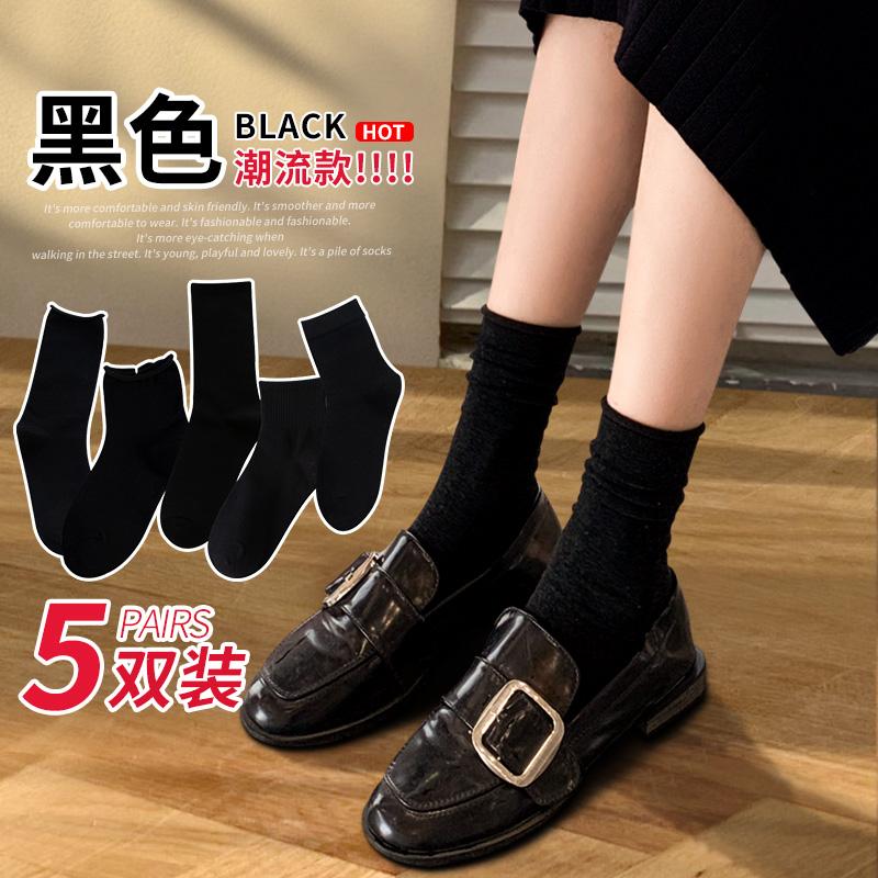 黑色袜子女冬长款短袜配小皮鞋春秋中筒秋冬堆堆袜女秋季乐福鞋