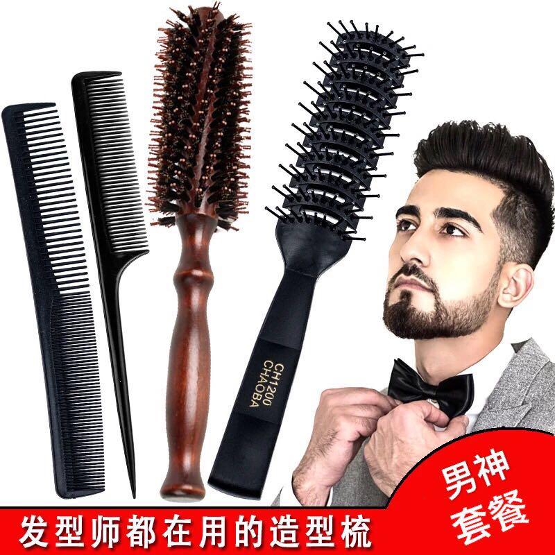 排骨梳大背头油头男士吹发型打理卷发梳头发蓬松定型造型梳子神器