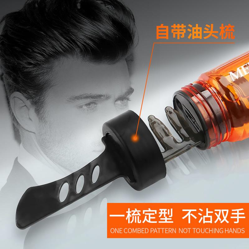 油头梳带啫喱梳子男士专用背头发型打理神器造型定型自带一梳酷高