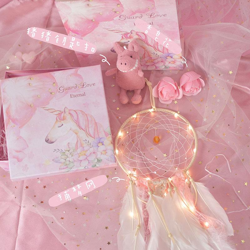少女心毕业小众高级感特别的生日礼物精致闺蜜送给女生小学生女孩