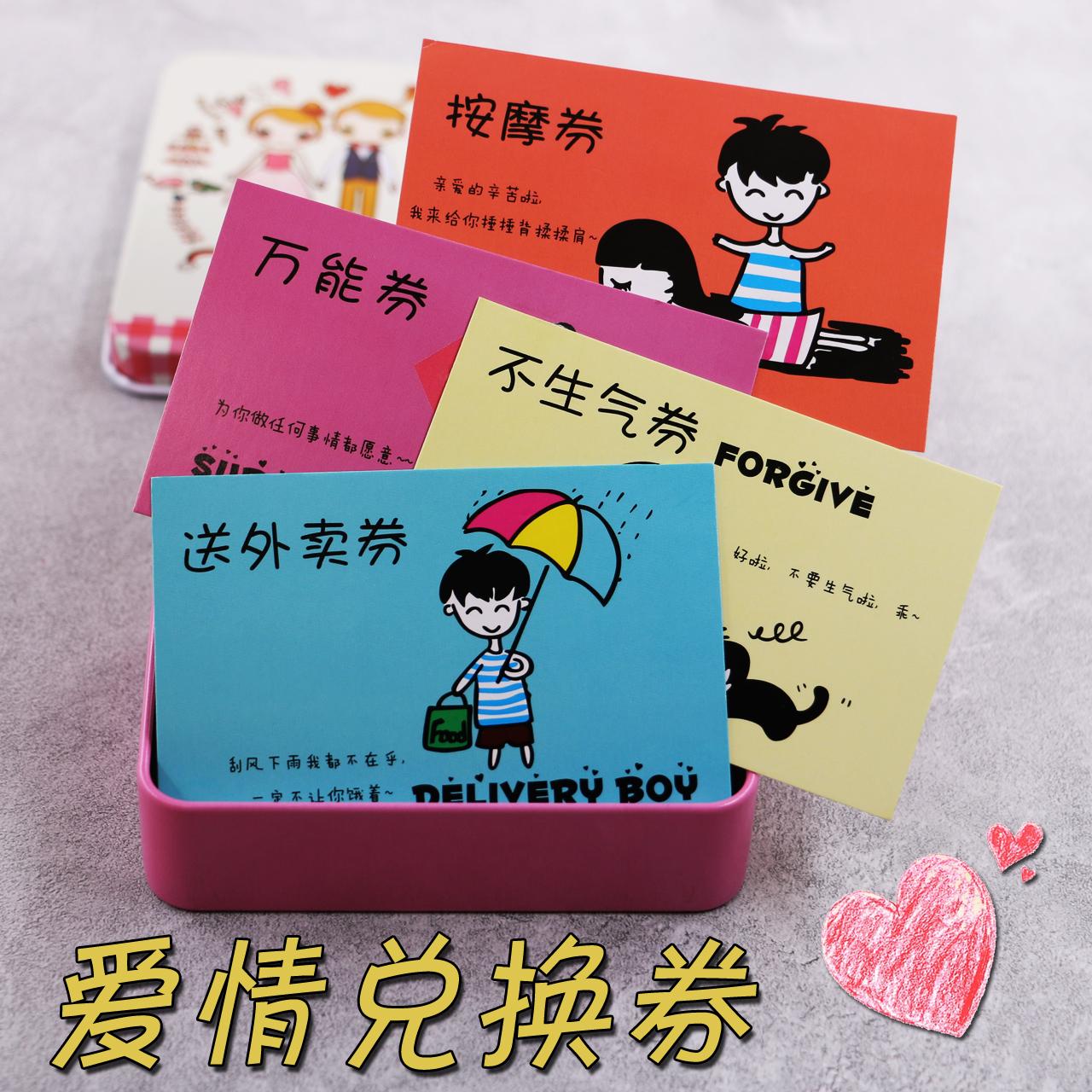 七夕情人节创意小礼品送男友女生朋友老公情侣闺蜜生日礼物特别的