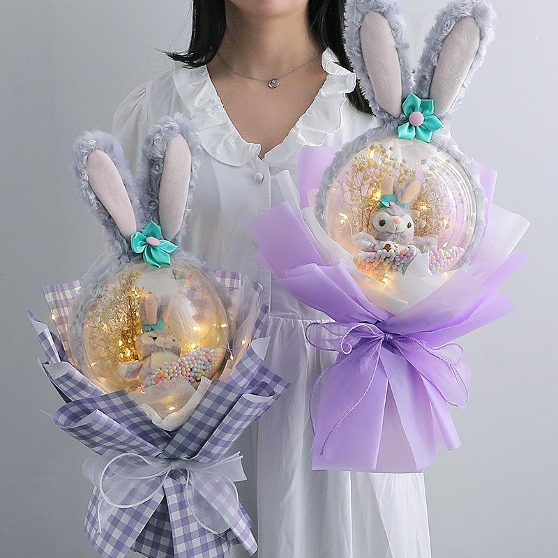 星黛露花束送女朋友生日礼物女生闺蜜女孩高级感特别的七夕情人节