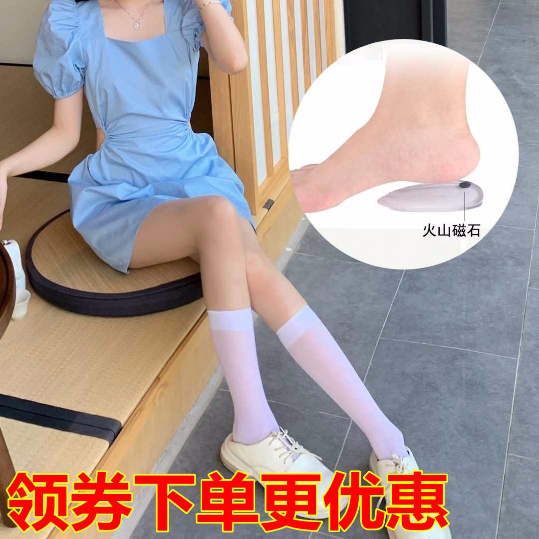 足弓护脚鞋垫火山磁石女生鞋垫O型腿矫正直腿偏平扁平足神器
