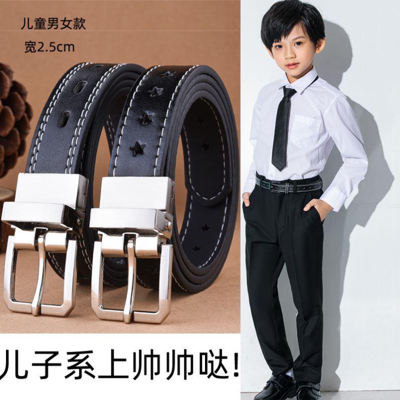 儿童皮带男童男卡扣式男士青少年年轻人女潮流时尚个性2021发型师