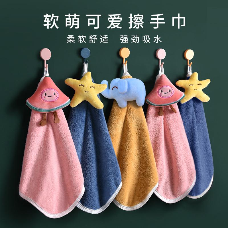 擦手巾可挂式超强吸水毛巾儿童洗手巾比纯棉宝宝插擦手布可爱手巾