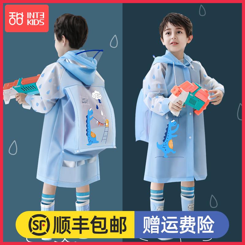 儿童雨衣男童小学生幼儿园带书包位大童防水上学雨披宝宝男孩雨衣