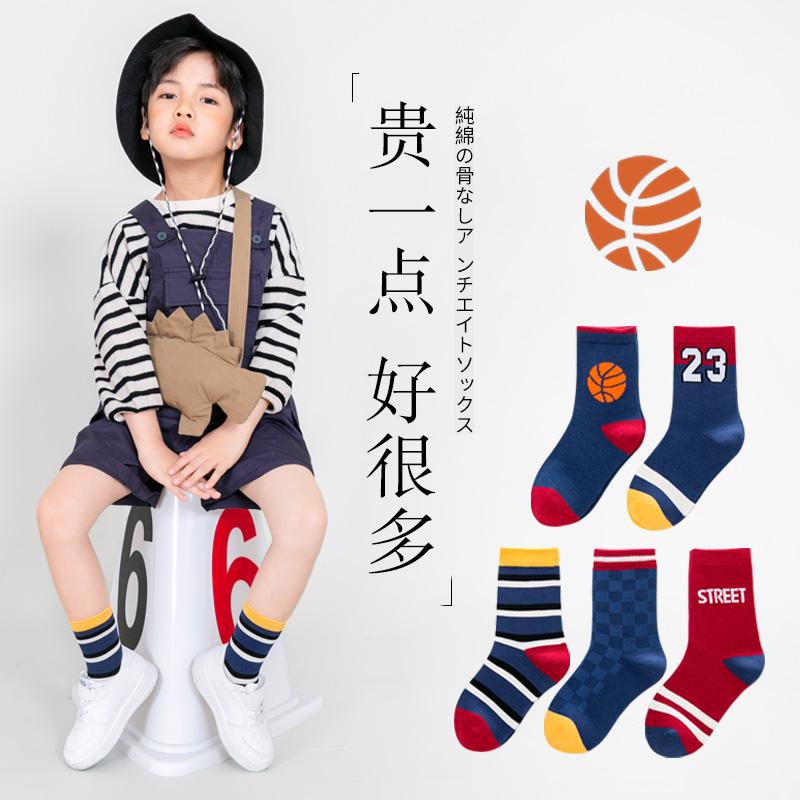 儿童袜子春秋季薄款纯棉男童女童大童中筒袜秋冬季无骨宝宝棉袜潮