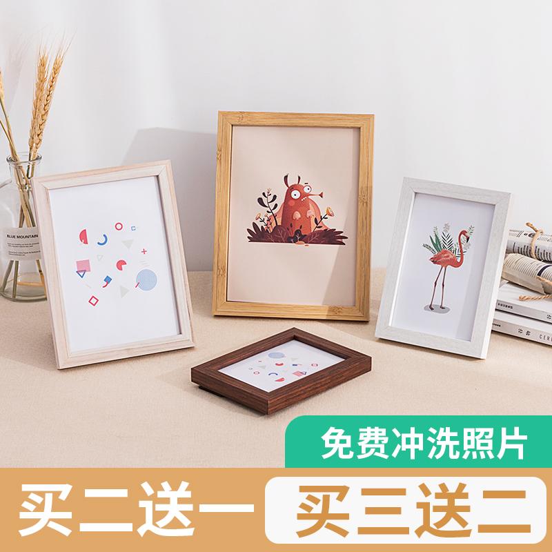 简约相框摆台七7寸5 6 10 A4 12 8寸木纹创意定制挂墙画框洗照片