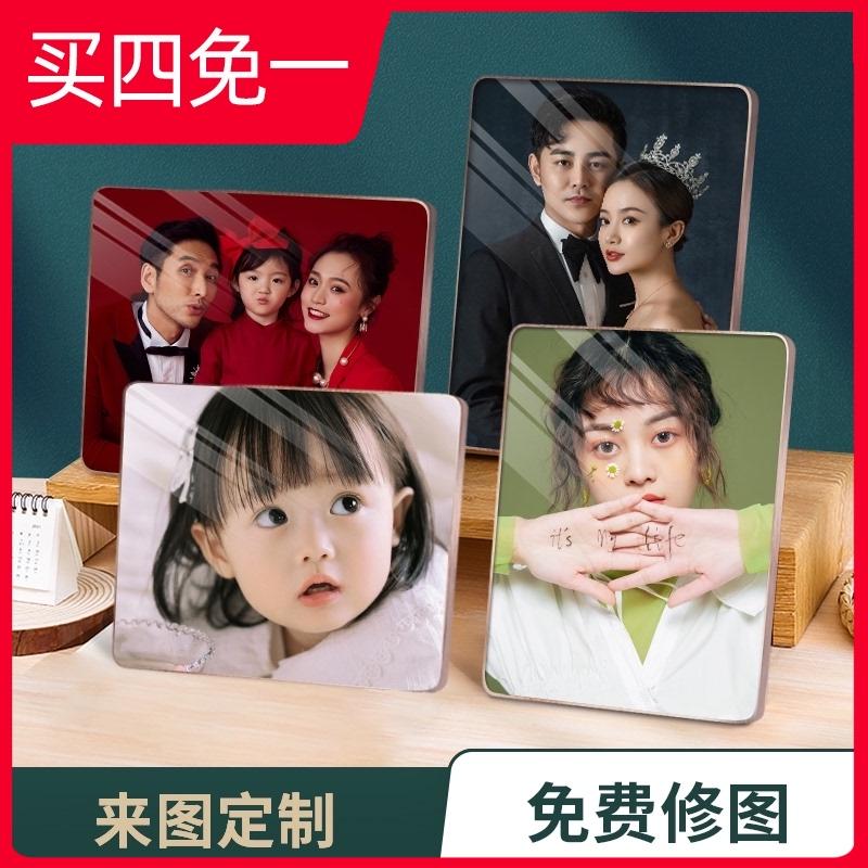 水晶相框摆台照片定制洗照片做成相框儿童情侣写真婚纱照放大挂墙