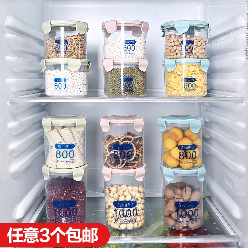 密封大号透明塑料密封罐奶粉罐食品罐子厨房五谷杂粮收纳盒储物罐