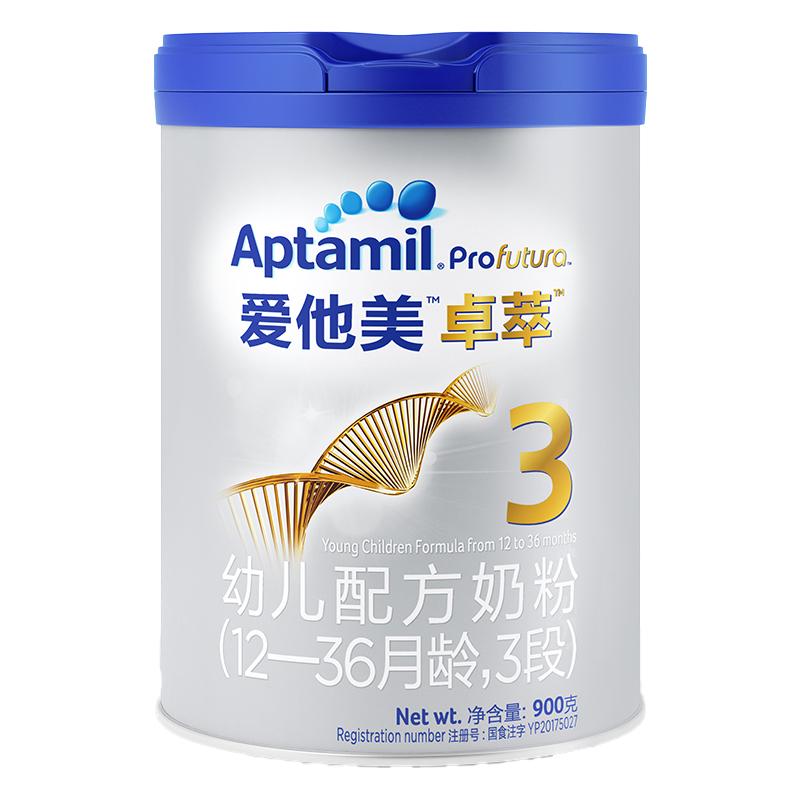 爱他美卓萃幼儿配方奶粉(12-36月龄,3段) 900克/罐