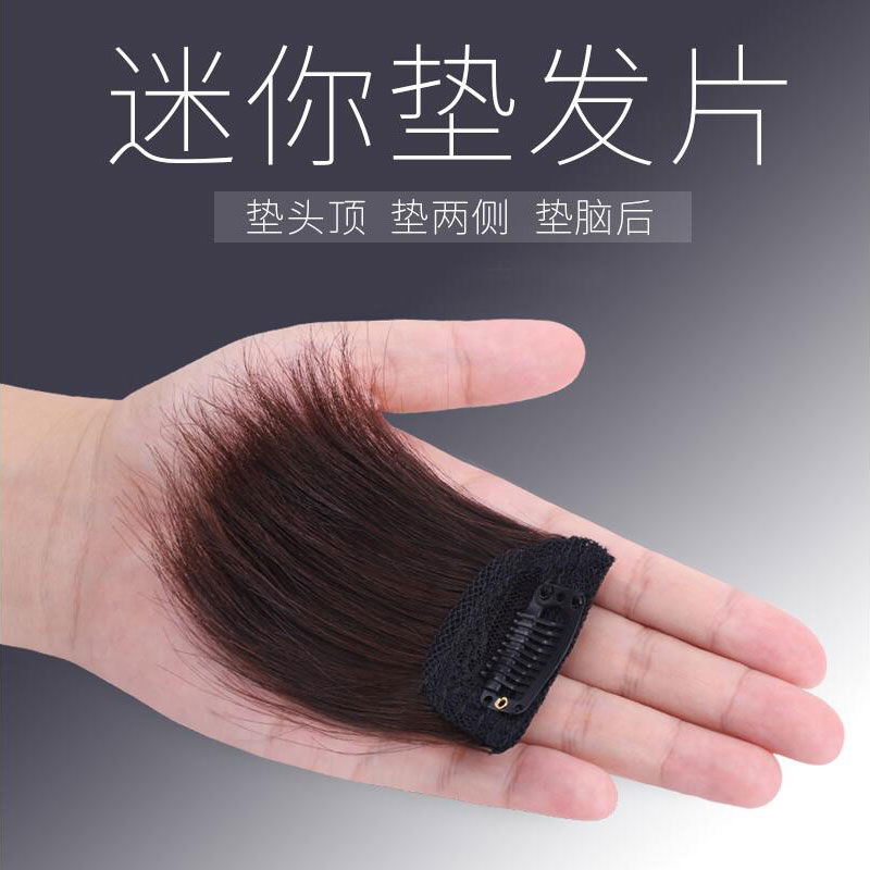 垫发根假发片真发隐形无痕蓬松器短发两侧一片式垫发片头顶补发女
