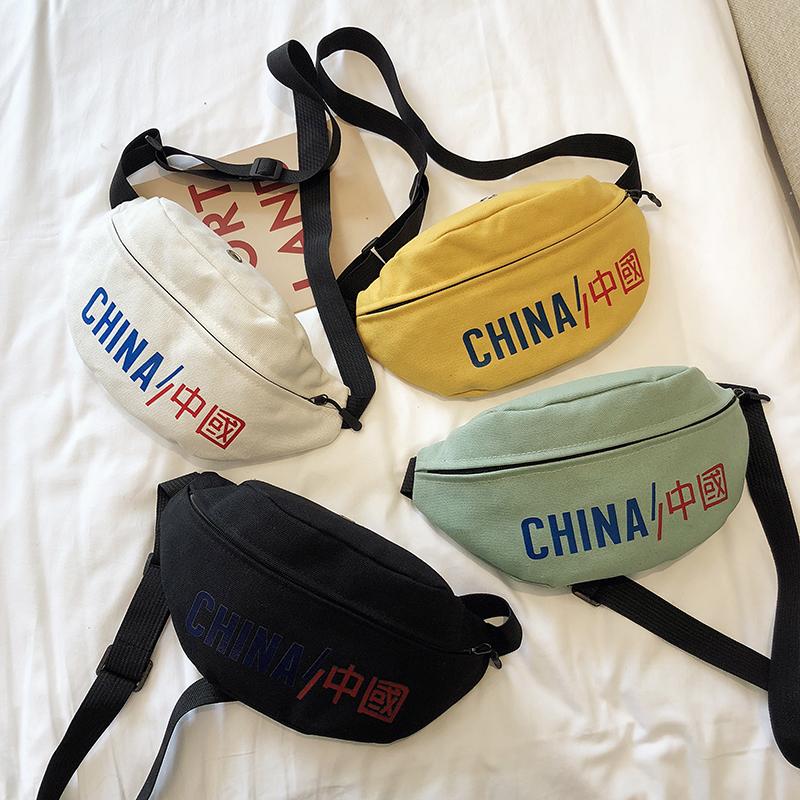 2020流行中国包包新款腰包女潮百搭休闲宽带斜挎胸包时尚小帆布包